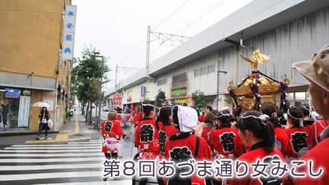 「第8回・高円寺あづま通り女みこし」開催(3)高円寺のイベントを支える「平安祭典」
