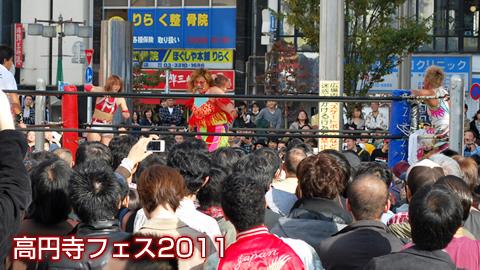 高円寺駅前ドリームマッチ