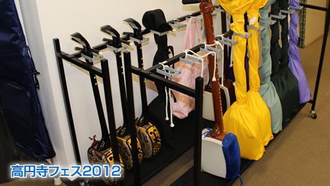高円寺フェス2012(3)フェスで和楽器体験!「はいから和楽器教室」