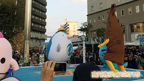 高円寺フェス2015【ゆるキャラ® プロレス第2部】