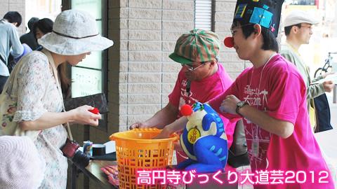 Vol.8 イベントを支えるボランティアスタッフ