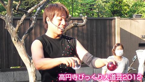 高円寺びっくり大道芸2012(3)