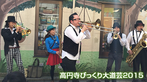 フェスティバルミュージック Cocochi-kit