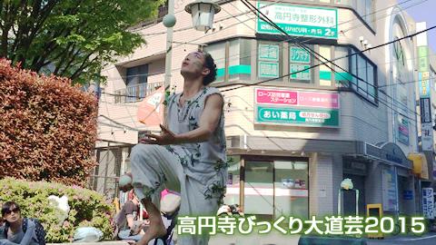ジャグリング 森田智博さん