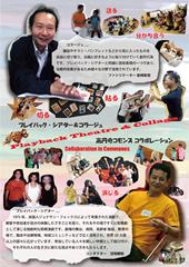 6月12日(日)高円寺コモンズにて、実験ワークショップ開催
