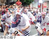 第56回東京高円寺阿波おどり開催