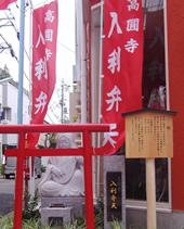 7月8日から、あづま通り商店会でサマーセール開催!