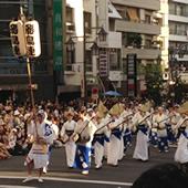 第57回 東京高円寺阿波おどり開催