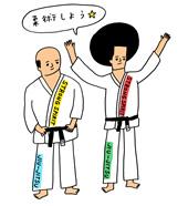 4月3日グレイシー柔術教室オープン