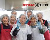 11月11日(土)味噌作り体験イベント開催