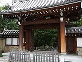 高円寺の歴史