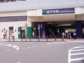 駅ホーム転落女性救助の佐藤さんに消防総監感謝状を贈呈
