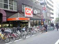 高円寺 スーパー